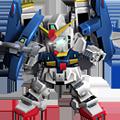 File:Unit br super gundam.png