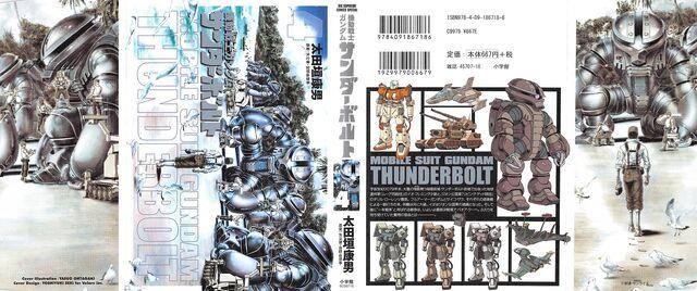 File:Mobile Suit Gundam Thunderbolt Vol. 4.jpg cover.jpg