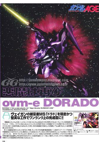 File:Dorado 1.jpg