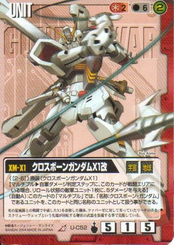 File:X-1 Kai 01.jpg