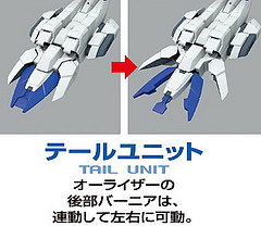 File:0 Raiser Tail Unit.jpg