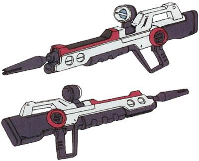 File:MA-M1911 high-energy beam rifle.jpg