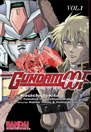 File:Gundam00F-1.jpg