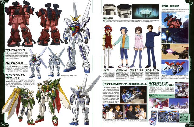 File:GundamBuildFighter - Scan3.jpg