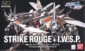 File:Hg strike rouge.jpg