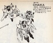 MS-110 Chaika