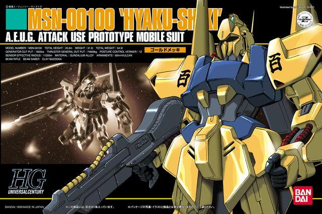 File:MSN-00100 Hyaku Shiki HG.jpg