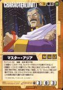 Master Asia - Gundam War Card