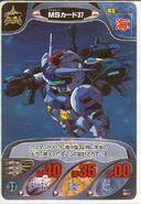 Gundam Combat 22