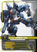 Gundam Diver8e