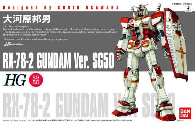 File:HGUC RX-78-2 SG50.jpg