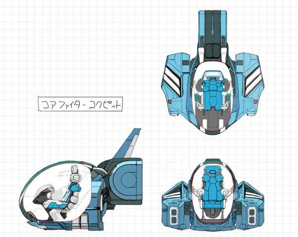 File:G-Self Core Fighter Cockpit.jpg