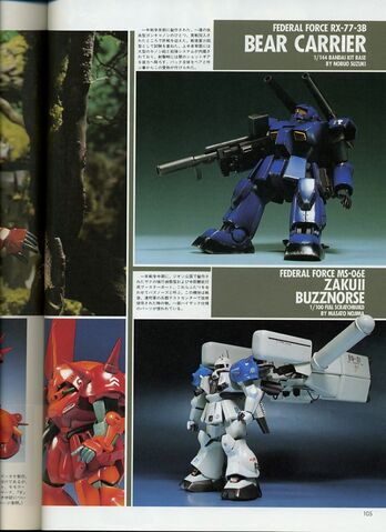 File:RX-77-3B MS-06E.jpeg