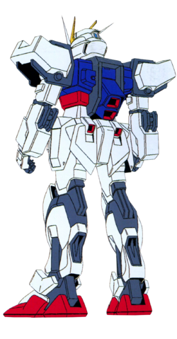 File:Strike Gundam back.png