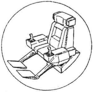 File:Rgm-119-cockpit.jpg