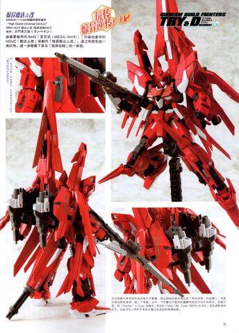 File:Gundam Delta Kai Amazing.jpg