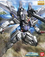 Mg-strike-iswp-lk