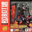 RobotDamashii gf13-001nhII p01