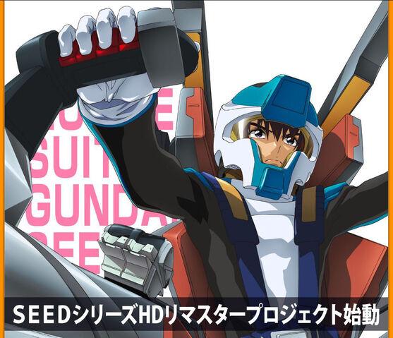 File:Seedremaster.jpg