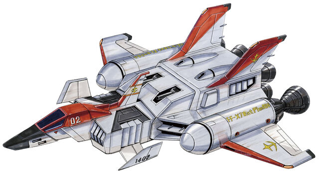 File:Ff-x7bst-plan004.jpg