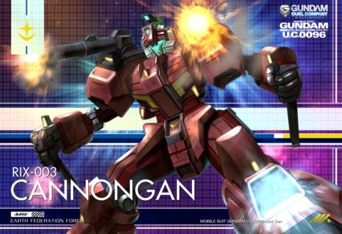 File:Cannongan.jpg