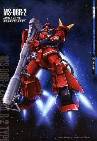 File:Zaku 2 high mobility type.jpg