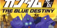 Mobile Suit Gundam Side Story: The Blue Destiny (Manga)