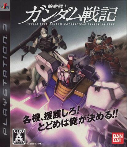 File:Ms-senki cover.jpg