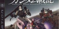 Mobile Suit Gundam: Battlefield Record U.C. 0081