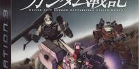 Mobile Suit Gundam: Battlefield Record U.C. 0081