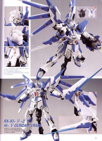 File:Hi-ν Gundam Vrabe 2.jpg