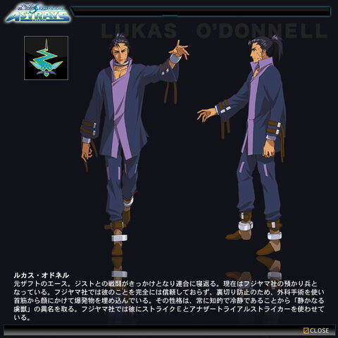 File:Astrays character 13.jpg