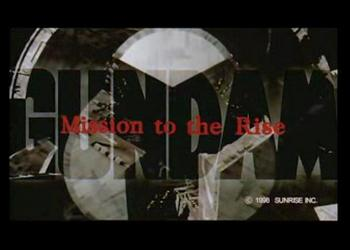 File:Gundam mission to the rise logo.jpg