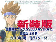 Mobile suit gundam seed astray remastered