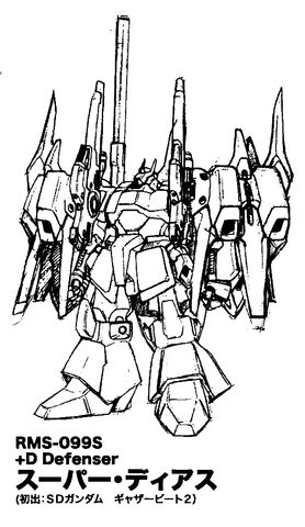 File:RMS-099S D Defender Lineart.jpg