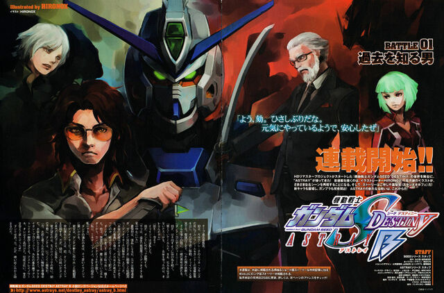 File:SEED Destiny Astray B battle 01.jpg