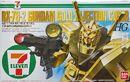 HGVerG30th-GFT-711-Gold