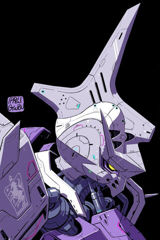 File:Kimaris trooper gyoubu.jpeg
