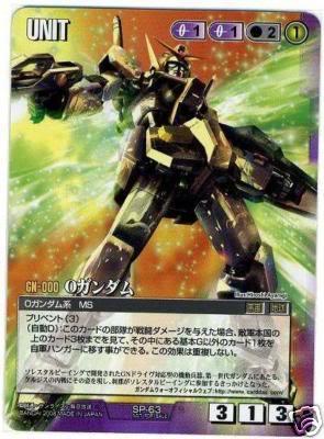 File:GN-000 0 Gundam.jpg
