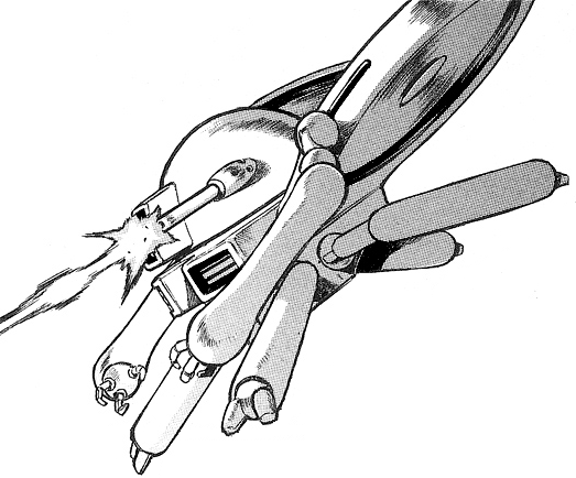 File:Security Mobile Suit.png