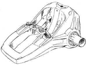 File:Jma-0530-cockpit.jpg