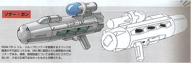 File:RGM-79U - Aqua GM - Sonar Gun.jpg