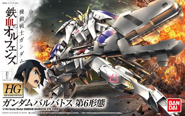 File:HGIBO-GundamBarbatos6thForm.jpg