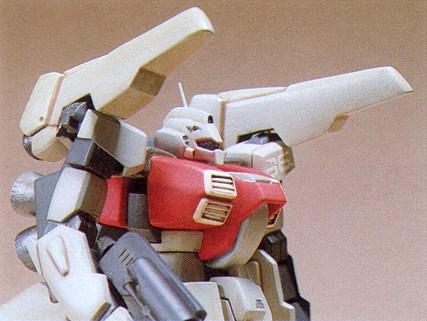 File:Model Kit MSA-007T Nero Trainer Type1.jpg
