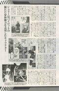 Mobile Suit Zeta Gundam Define 174