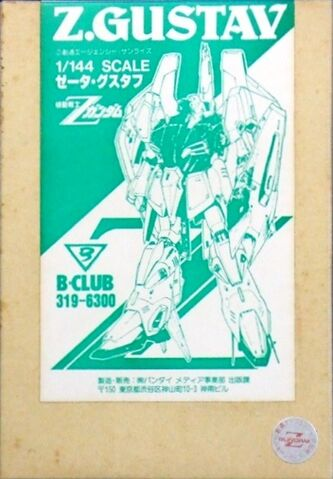 File:Z-Gustav - B-Club Kit Boxart.jpg