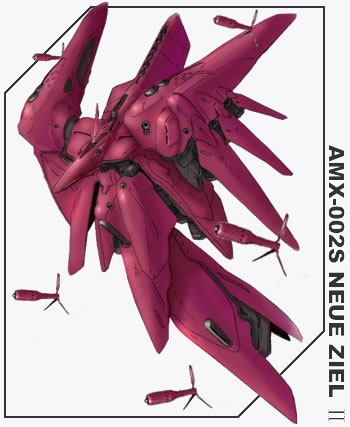 File:AMX-002S Neue Ziel Ⅱ.jpg