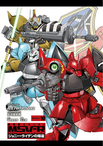 File:MSV-R Chimera Corps.png