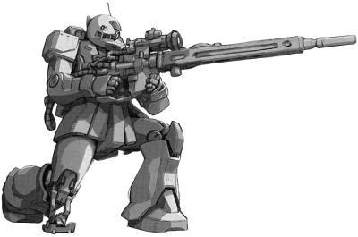 File:Ms-05l-firing.jpg