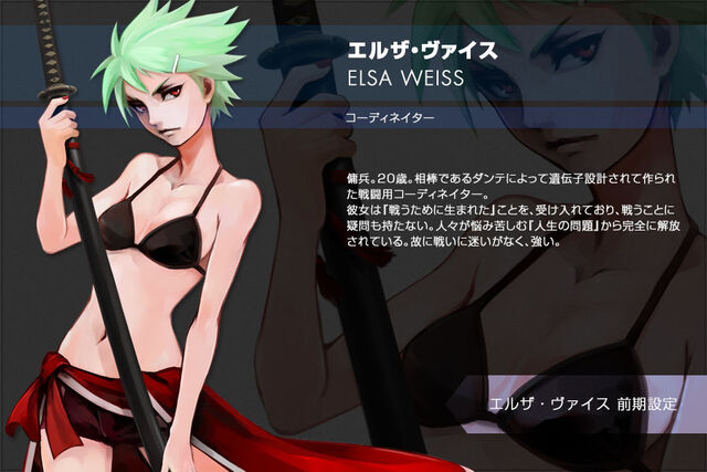 File:Elsa Weiss 02.jpg